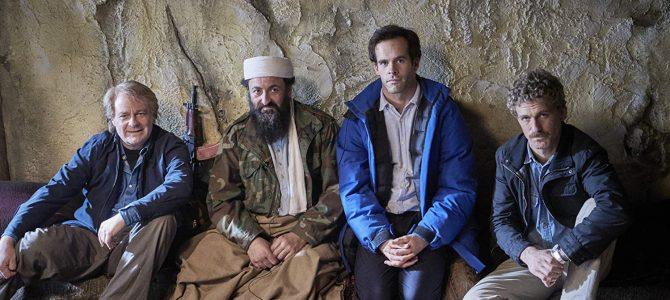 A War Story – Arnett vs Bin Laden